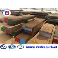 Best Forged SAE1050 Tool Steel Plate , AISI Tool Steel Thickness 10 - 350mm wholesale