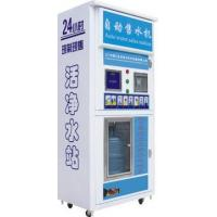 Cheap Auto Water Vending Machine With IC Card and Coin (RO-1000I(400GPD)) for sale