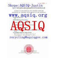 Best AQSIQ Certificate Consulting wholesale