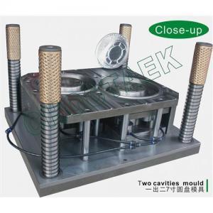 Quality Aluminum foil container mould wholesale