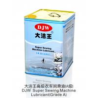 Best DJW Grade-A Sewing Machine Lubricant wholesale
