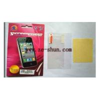 Best Cell Phone Screen Guard for IPhone 4 / Nokia N97 With Factory Price wholesale
