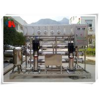 Best 3 Stages Pretreatment Reverse Osmosis Water Treatment System For Pharmaceutical wholesale