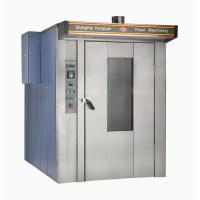 Best Ohx-32p Rotary Oven wholesale