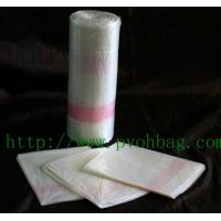 Cheap Fully Dissolvable Water Soluble Laundry Bag For