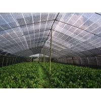 China Farm Agricultural UV Resistance Black Gardening Shade Cloth For Sun Shade on sale