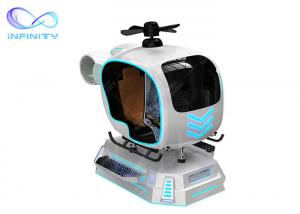 Best Vr Airplane Full Flying Games Simulator 9D Vr Flight Simulator Cockpit Aircraft Gaming Machine With Vr Glasses wholesale