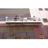 Best Cradle Rope Suspended Platform Electrical ZLP1000 Equipment BORUIDA wholesale