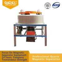 Best Energy - Saving Dry Powder Magnetic Iron Ore Separator Iron Remover For Non - Metallic Mineral wholesale