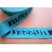 Best Jacquard Elastic Sports Tape wholesale