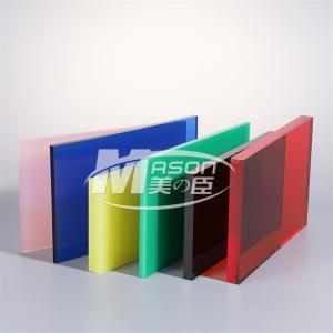 Best 3mm 4x8 Feet Color Acrylic Sheet Plexiglass Plastic Sheet wholesale