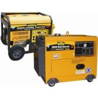 Buy cheap Generator Set from wholesalers