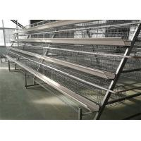 Buy cheap Custom Hdpe Plastic Wire Mesh Green Or Black , Sunshine Shade Net For Agricultur from wholesalers