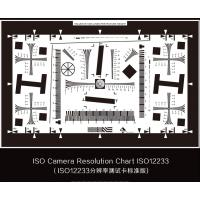 Cheap Enhanced ISO 12233 Resolution Test Chart<br> 3nh ISO12233 Resolution Test Chart with hiqh quality and complete varieties for sale