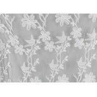 Best Bird Floral Mesh Embroidered Lace Fabric Beige Lace Fabric For Women Lace Dress wholesale