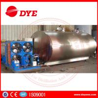 Best Full Automatic Milk Cooling Tank Bulk Milk Chiller 1 Years Warranty wholesale