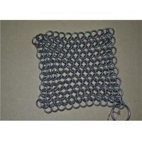 Best 7*7 inch Stainless Steel Wire Mesh Scrubber / Chainmail Cast Iron Cleaner wholesale