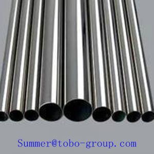 "Best 8""  sch40 Super Duplex SS Seamless Pipe ASTM A789 A790 UNS32750 S32760 wholesale"