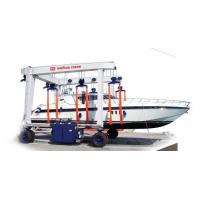 Buy cheap boat lifter from wholesalers