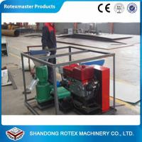 Best CE Approved Flat Die Electric Small Pellet Mill Machine for Animal Feed wholesale