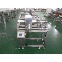 Buy cheap Pipeline Metal detection Machine for Sauce,jam, liquid products from wholesalers