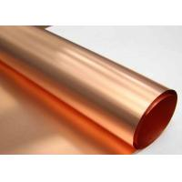 Best Low Profile ED Copper Foil More Than 0.8 N / Mm Peel Strength High Purity wholesale