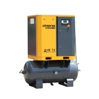 Buy cheap 7.5HP Belt drive Oil-injected screw air compressor with 300 liter Receiver 7 from wholesalers