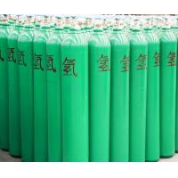 China 2.5L - 40L High Pressure Hydrogen Gas Industrial Gas Cylinders ISO9809 on sale
