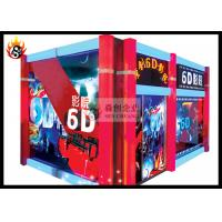 Best 6D Cinema Equipment ABS Plastic Frame with Comfortable Cinema Chair wholesale