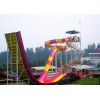 Best Giant Boomerang Water Slide Fiberglass Auqa Slide For Family Fun Amusement Park wholesale