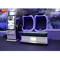 Buy cheap VR Motion Movies Egg 9D Simulator Indoor Amusement Park 9D virtual Reality Cinema from wholesalers
