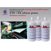 Best For Both PS And CTP Plate , Deeply Clean Plate Cleaner for Litho Print wholesale