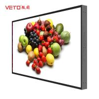 Best TFT 4k High Brightness LCD Screen Sunlight Readable Display Streamlined Body wholesale
