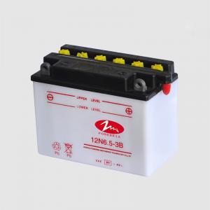 Best MF Dry Cell Low Self Discharge Motorcycle Lead Acid Battery 12V 6.5ah 7ah 9ah wholesale