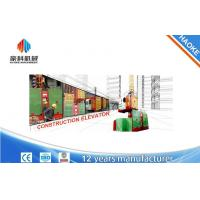 China Double Cage Computer Aided Design Construction Elevator SC200/200 on sale