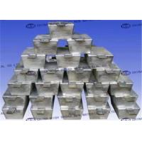 Buy cheap Marine Zinc Anodes For Ship from wholesalers