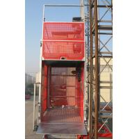 Best Durable VFD Rack And Pinion Hoists For Oil Fields And Chemical Industry wholesale
