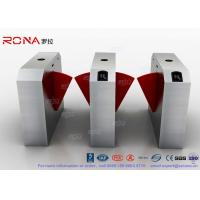 Best Dual Channel Automation Flap Barrier Gate Fast Lane Gate Access Control Systems wholesale