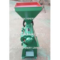 Best The factory price Rice huller,Rice peeling machine, wholesale