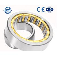 Best Separable Cylindrical Roller Bearing NJ217 For Reduction Gearbox OD 140mm wholesale