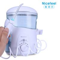Best comfortable personal oral hygiene teeth cleaning UV disinfection dental oral irrigator wholesale