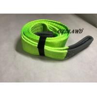 Best OEM Logo 4x4 Off Road Accessories Recovery Kits Green With AA Grade Polyester Yarn wholesale