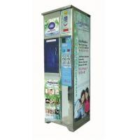 Best Boiling Water Vending Machine wholesale