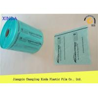 Best Buffering Void-fill High Performance PE Air Packing Clear Blue Customized printing Film wholesale