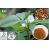 Buy cheap Fenugreek Seed Extract,Fenugreek saponins 50%, Furostanol saponins 50%, 4 from wholesalers