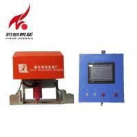 China Dot Stamp Tool Marking System / Marking Equipment , Electric Engraving Machine on sale