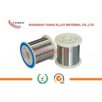 Best NiCr80/20 Nickel Chromium Alloy Material Wire for Metal Film Resistor Coating wholesale