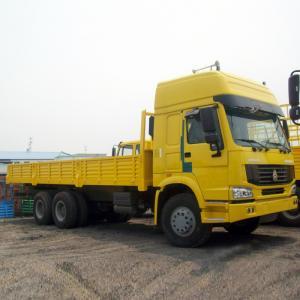 China SINOTRUK Yellow Heavy Cargo Truck 336HP Euro II 20-40Tons Model ZZ1257M4641V/M on sale