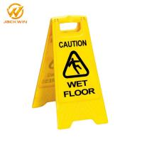 Best Customized Foldable Caution Wet Floor Sign Board 630*300mm A Shape Yellow wholesale