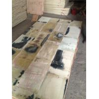 Buy cheap low price one time film faced plywood/finger joint wbp film faced plywood use for building from wholesalers